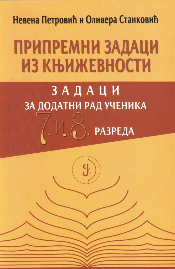 Ново издање Друштва – Припремни задаци из књижевности – задаци за додатни рад ученика 7. и 8. разреда